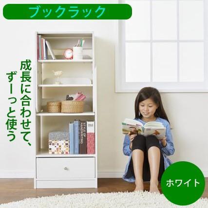 ブックラック ブックラック 日本製 天然木 天然木 キッズ家具 キッズ収納 子供用 収納 本棚 ラック 棚
