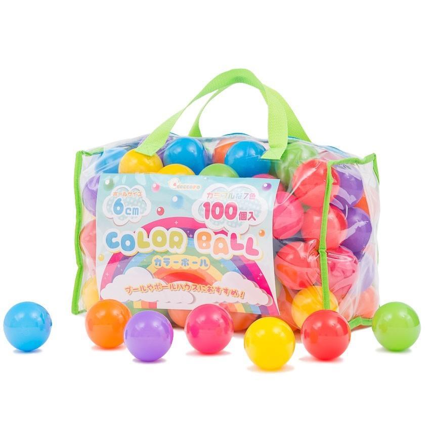 ボールプール用 ボール カラーボール おもちゃ 7色 100個入り 子供 直径6cm coccoro|coccoro|02