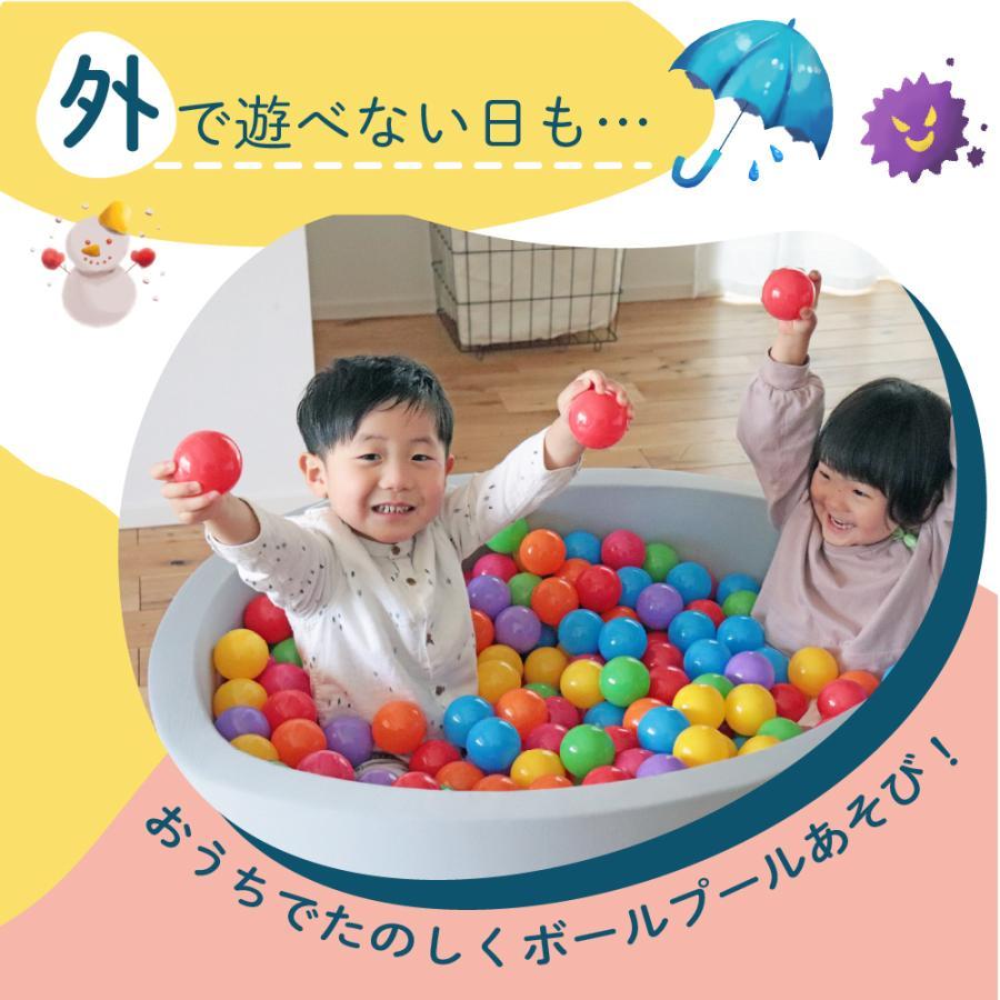 ボールプール用 ボール カラーボール おもちゃ 7色 100個入り 子供 直径6cm coccoro|coccoro|03