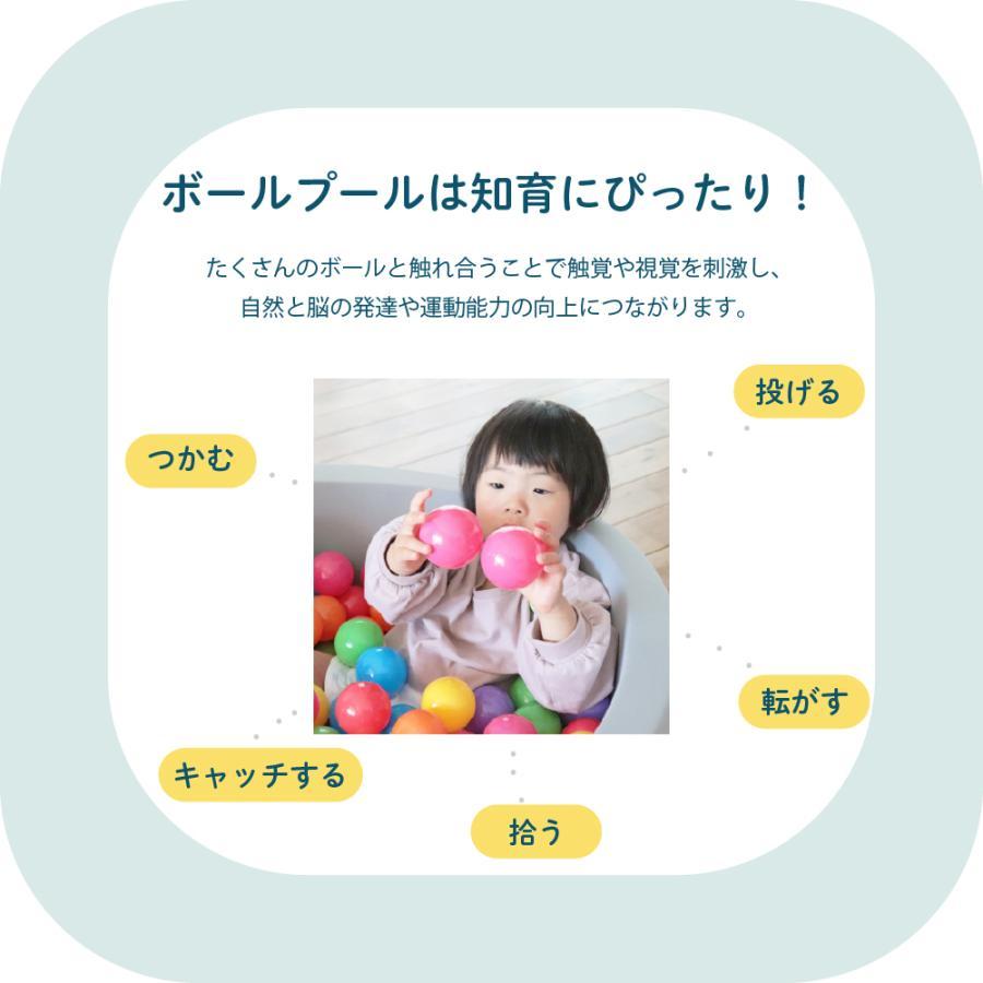 ボールプール用 ボール カラーボール おもちゃ 7色 100個入り 子供 直径6cm coccoro|coccoro|06