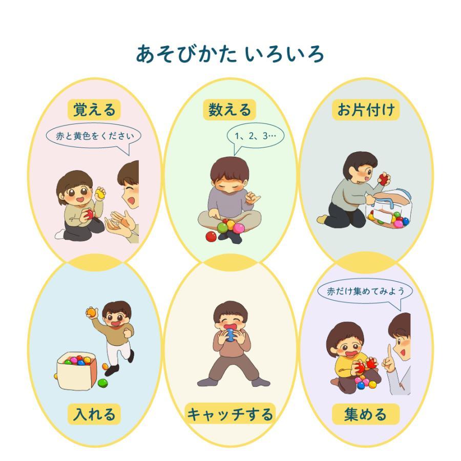 ボールプール用 ボール カラーボール おもちゃ 7色 100個入り 子供 直径6cm coccoro|coccoro|07