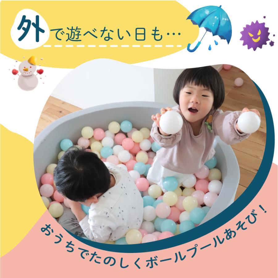 ボールプール用 ボール カラーボール おもちゃ パステル5色 200個入り 子供 直径6cm coccoro|coccoro|03