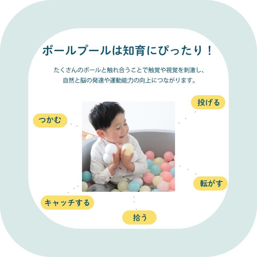 ボールプール用 ボール カラーボール おもちゃ パステル5色 200個入り 子供 直径6cm coccoro|coccoro|06