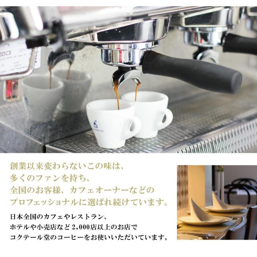 ドリップコーヒー Drip Bag Coffee ドリップバッグコーヒー キリマンジャロ 8g×5袋 珈琲 コクテール堂 cocktail-do 07