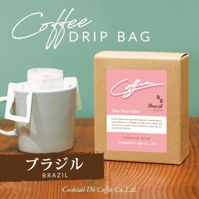 ドリップコーヒー Drip Bag Coffee ドリップバッグコーヒー ブラジル 8g×5袋 珈琲 コクテール堂|cocktail-do