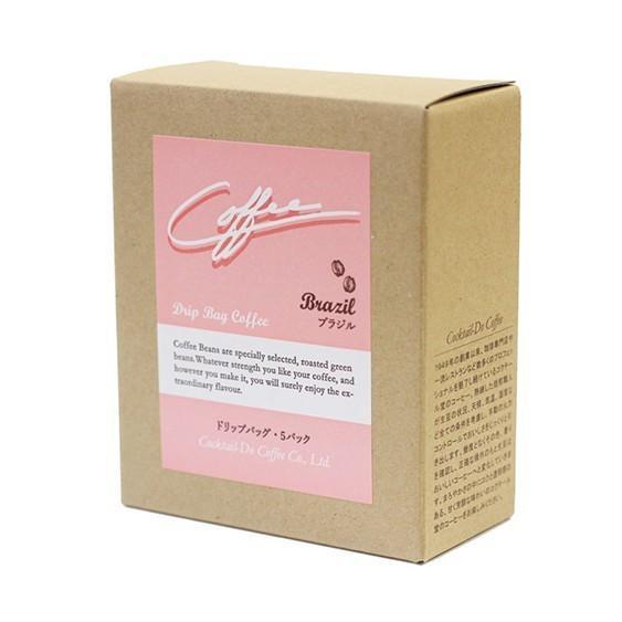 ドリップコーヒー Drip Bag Coffee ドリップバッグコーヒー ブラジル 8g×5袋 珈琲 コクテール堂|cocktail-do|08