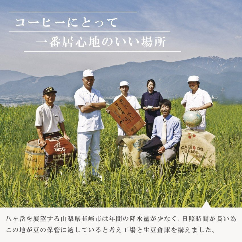 夏季限定 コーヒー エイジングアイスコーヒー 1本 オールド5ブレンド 無糖 ネルドリップ アイスコーヒー 珈琲 こだわり おしゃれ コクテール堂 母の日|cocktail-do|11