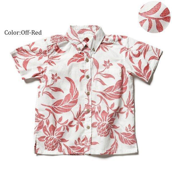 かりゆしウェア 送料無料 アロハシャツ ラッピング無料 キッズ 子供用 Overlap hibiscus 半袖 全5色 沖縄結婚式にアロハシャツ ボタンダウンカラーシャツ リゾートウエディング