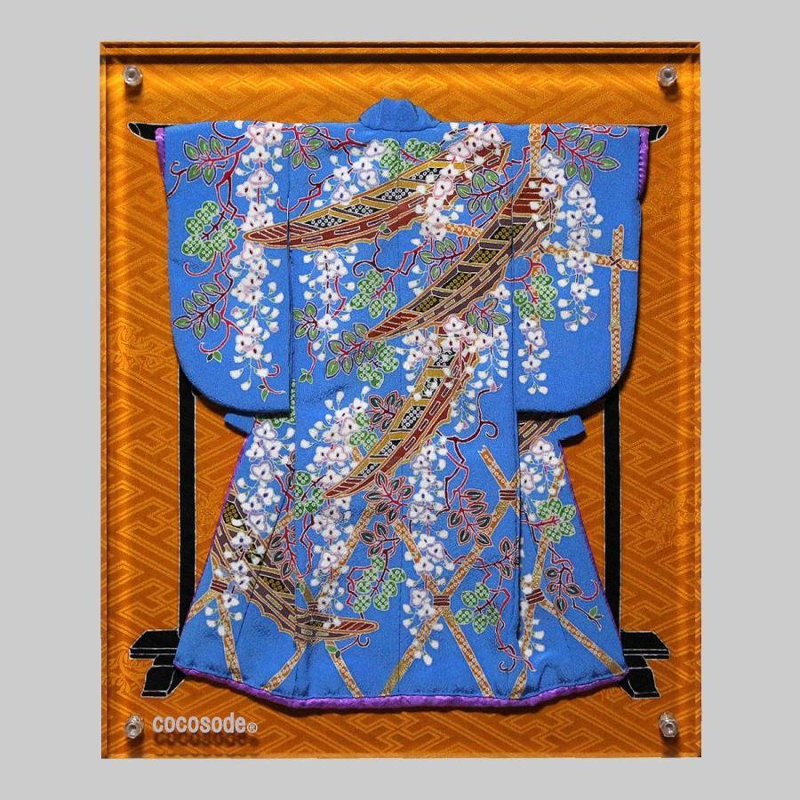 ミニチュア着物藤花舟模様 鮮かな青色 coco-sode 06