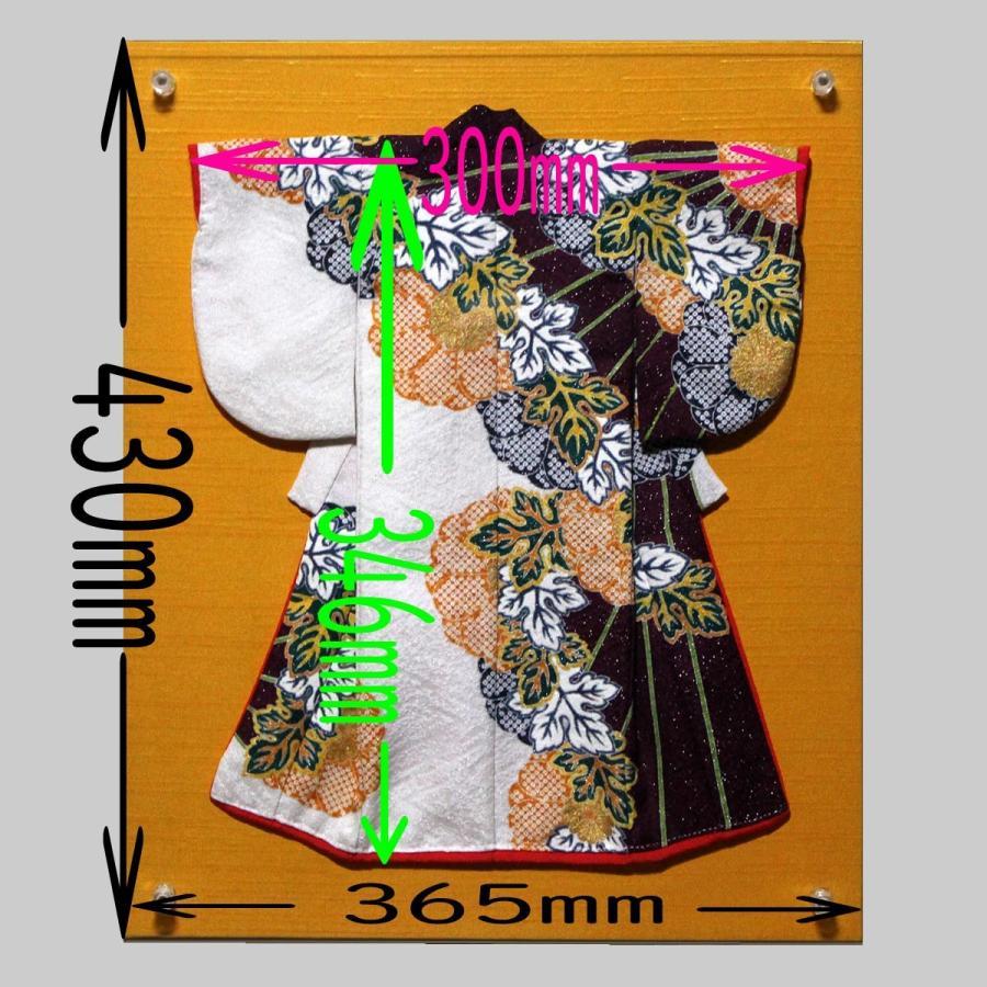 ミニチュア着物の額 山吹色|coco-sode|03