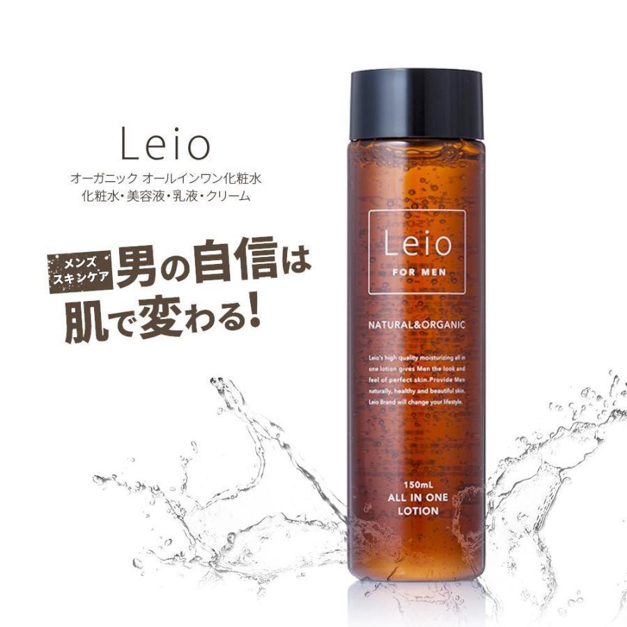 デポー 化粧水 メンズ オールインワン 売り込み 美容液 乳液 保湿 クリーム Leio エイジングケア レイオ 4役 アフターシェーブローション