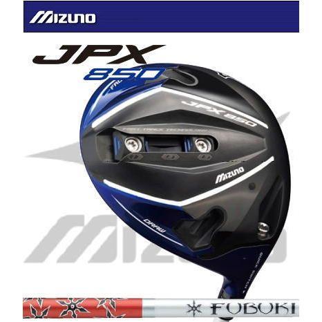 本物の 【ただいまポイント5倍!!】 MIZUNO GOLF - ミズノ ゴルフ-JPX 850 ドライバー FUBUKI AT50 カーボンシャフト付, 津幡町 97dc6227