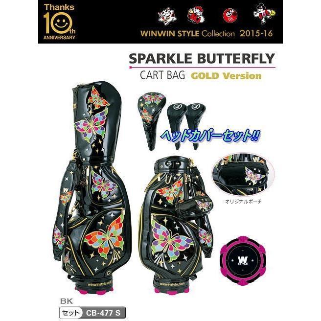 WINWIN W-STYLE キャディバッグ SPARKLE BUTTERFLY CART BAG ゴールド Version 【ヘッドカバーセット♪】