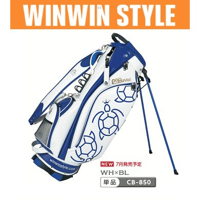 WINWIN STYLE  POP STYLE TURTLE STAND BAG