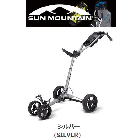 SUN MOUNTAIN-サンマウンテン-  カート  REFLEX