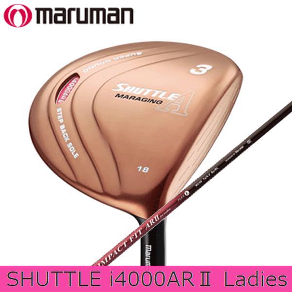 maruman -マルマン-  SHUTTLE i4000 AR 2  レディース フェアウェイウッド  シャトル エース FW