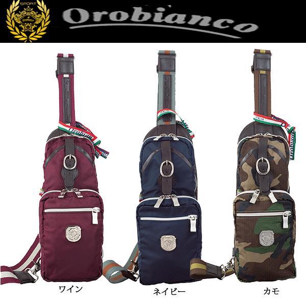 オロビアンコ -orobianco-  ボディバッグ DASBALLO (28170)