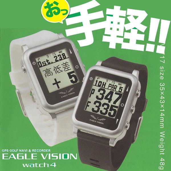 2019年最新海外 【ただいまポイント5倍!!】 【ポイント10倍!!今なら即納OK!!】 朝日ゴルフ  EAGLE VISION -Watch 4- [EV-717]  イーグルビジョン ウォッチ4, サクセサリーストア 96d5415d