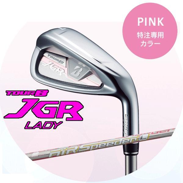 【特注専用カラー】 BRIDGESTONE TOUR B JGR LADY 単品アイアン ピンク  AiR speeder L for Iron カーボンシャフト