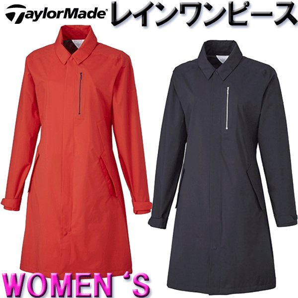TaylorMade -テーラーメイド- レディース  レインワンピース 【KL961】