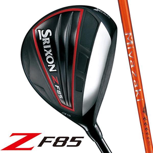 【メーカー特注】 スリクソン Z F85 フェアウェイウッド  Miyazaki Kaula MIZU カーボンシャフト 番手:3W ゴルフプライド/イオミック社製グリップ装着