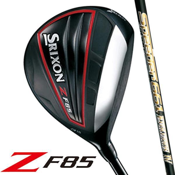 【ただいまポイント5倍!!】 【特注】 スリクソン Z F85 FW  Speeder EVOLUTION 4 シリーズ 番手:3W ゴルフプライド/イオミック社製グリップ装着