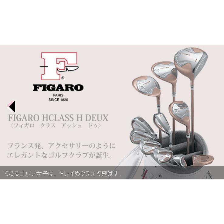 マルマン FIGARO -フィガロ-CLASS H DEUX -クラス アッシュ ドゥ- フルセット(10本組)【W1・W4・W7・U5・#7・#8・#9・PW・SW・PT】