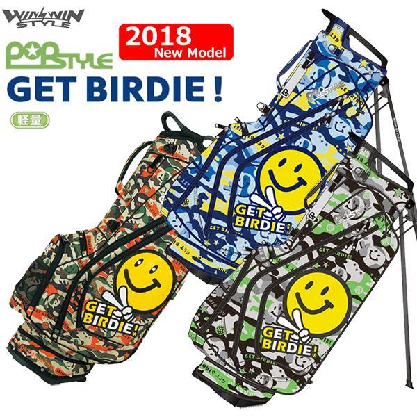 【ただいまポイント5倍!!】 WINWIN STYLE POP STYLE  GET BIRDIE!(ゲット バーディ) 軽量スタンドバッグ