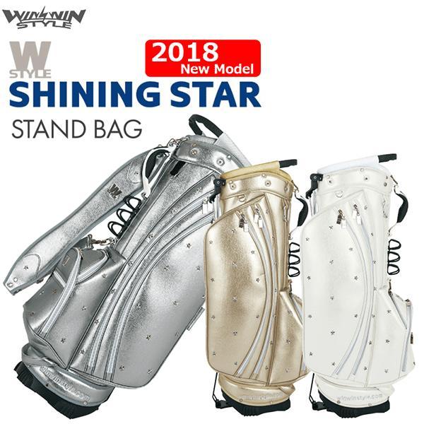 【ただいまポイント5倍!!】 WINWIN STYLE W STYLE  SHINING STAR(シャイニングスター) スタンドバッグ