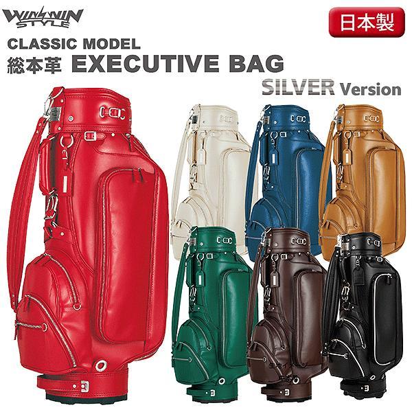WINWIN STYLE CLASSIC MODEL 総本革 EXECUTIVE BAG 銀 Version ※納期が2〜3か月となります