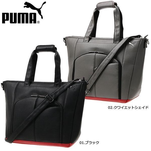 PUMA TOTE スタンダード【867697】 トートバッグ  【送料無料】