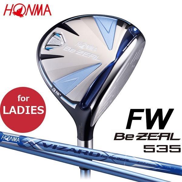 【プライスダウン!!】 HONMA Be ZEAL 535 Ladies レディース フェアウェイウッド VIZARD for Be ZEAL シャフト