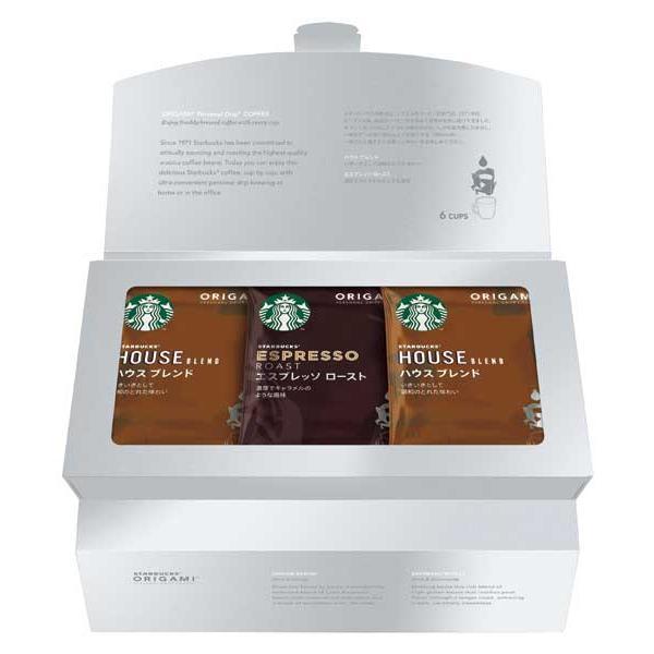 スターバックス オリガミ パーソナルドリップコーヒーギフト SB-10S|cocoarune