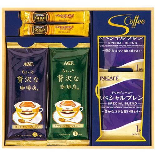 トップセレクトコーヒーギフト NAY-10 ◇◇ cocoatta