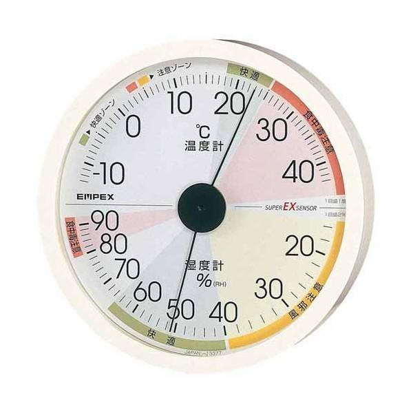 【激安大特価!】 温湿度計 EX-2821 エンペックス ユニバーサルデザイン EMPEX 高精度-健康管理、計測計