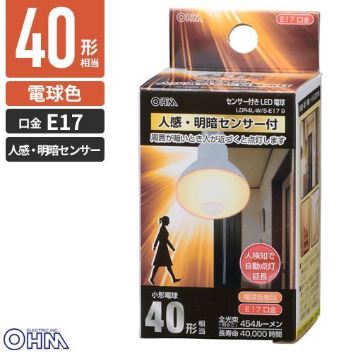 オーム電機 LED電球 レフランプ形 E17 40形相当 人感 S-E17 LDR4L-W 9 販売期間 限定のお得なタイムセール 明暗センサー付 格安 電球色