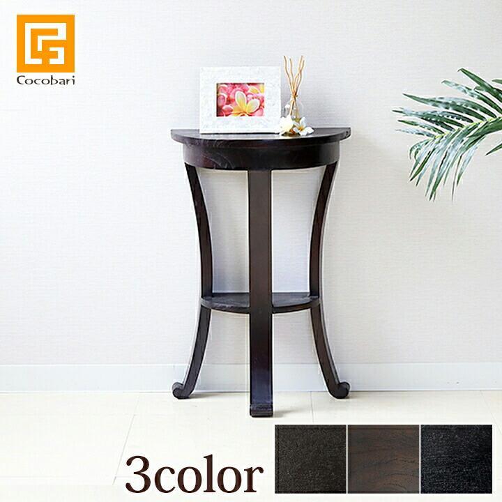 コンソールテーブル(バリスタイル) クッション材付き lxl アジアン家具 バリ 木製 バリ雑貨 インテリア ココバリ