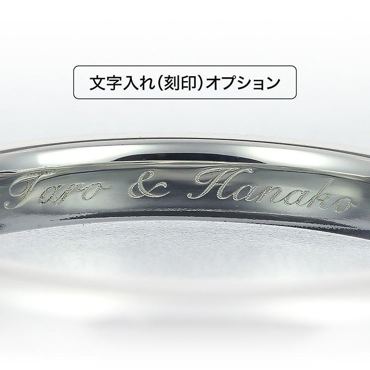 指輪 文字入れ 刻印 指輪 リング メッセージ イニシャル 記念日 ホワイトデー ギフト プレゼント|cococaru
