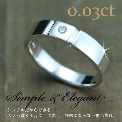【期間限定特価】 結婚指輪 ペアリング 安い K10 ホワイトデー ゴールド ゴールド マリッジリング 指輪 ダイヤモンド 安い ホワイトデー, and More:8573c806 --- airmodconsu.dominiotemporario.com