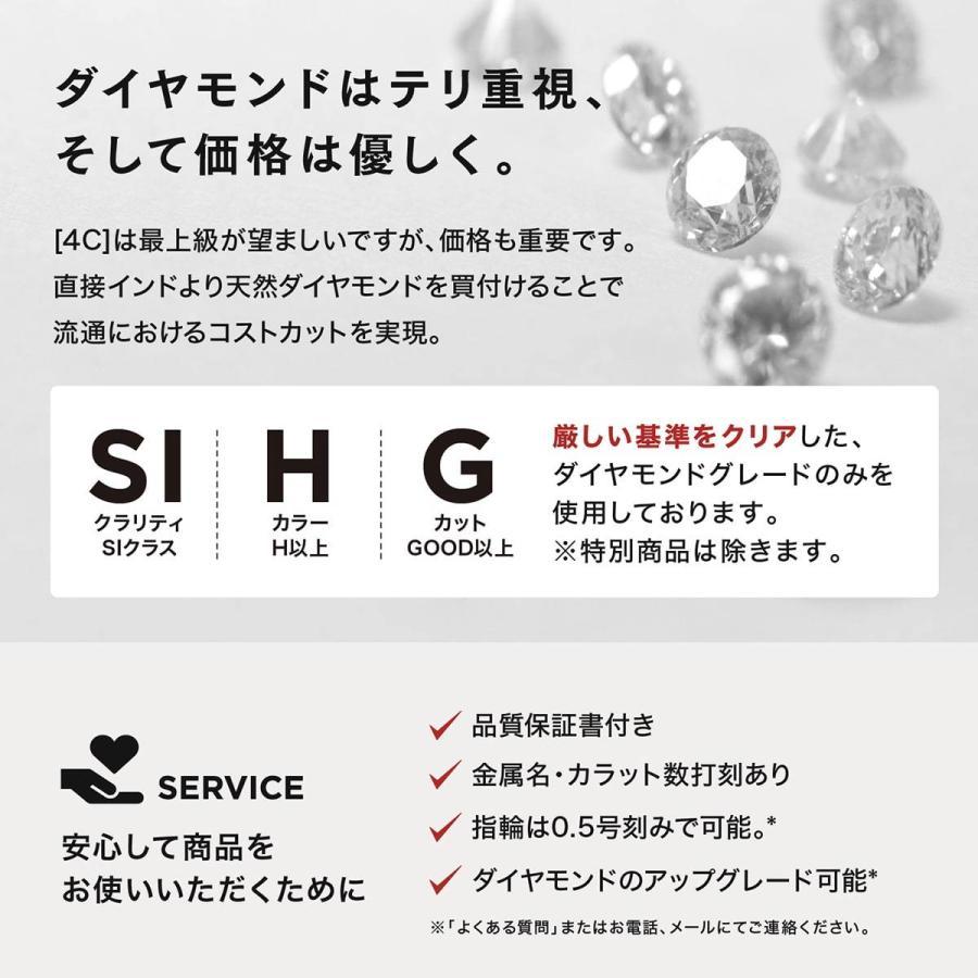 ペアリング 安い 2本セット 天然ダイヤ k10 イエローゴールド/ホワイトゴールド/ピンクゴールド ダイヤモンド 日本製 ホワイトデー ギフト プレゼント|cococaru|07