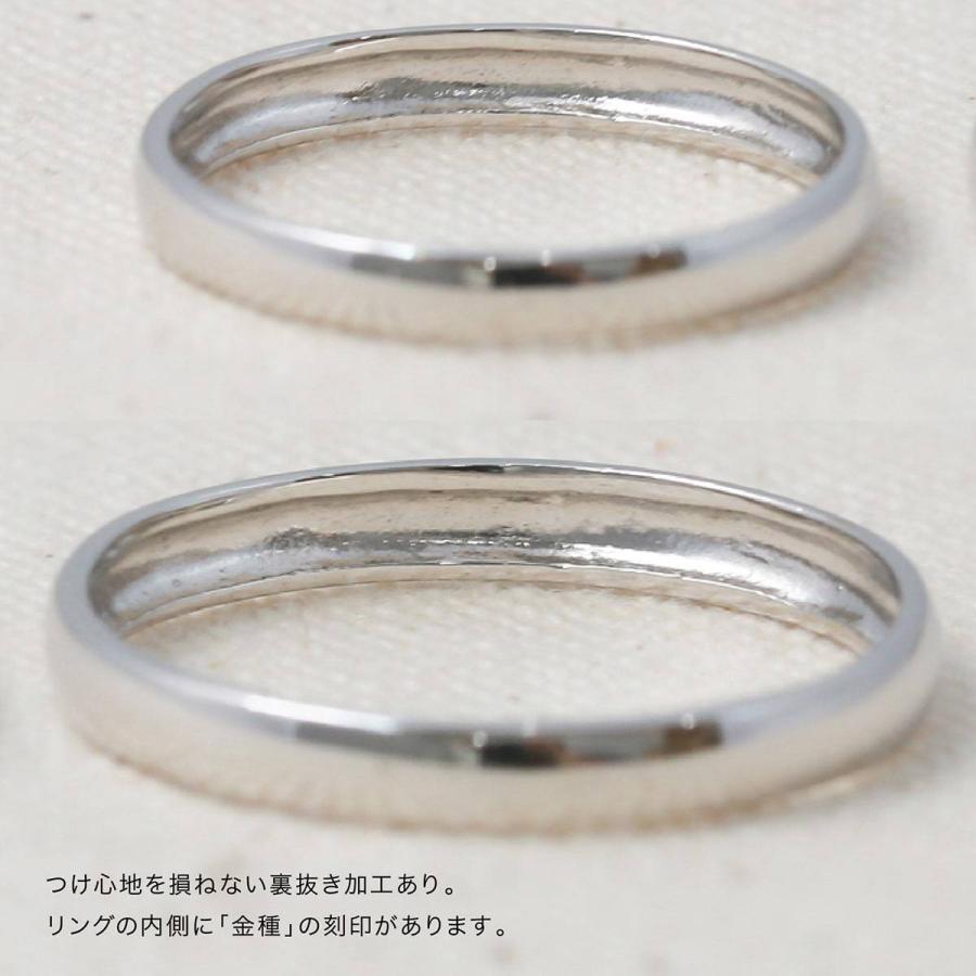 ペアリング プラチナ900 安い 2本セット 金属アレルギー 日本製 ホワイトデー ギフト プレゼント cococaru 09
