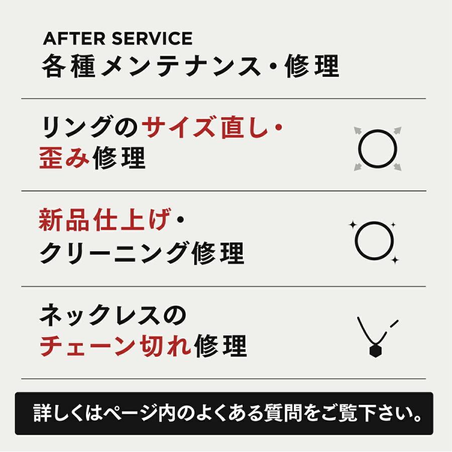 ペアリング シルバー925 安い 2本セット 金属アレルギー 日本製 ホワイトデー ギフト プレゼント|cococaru|12
