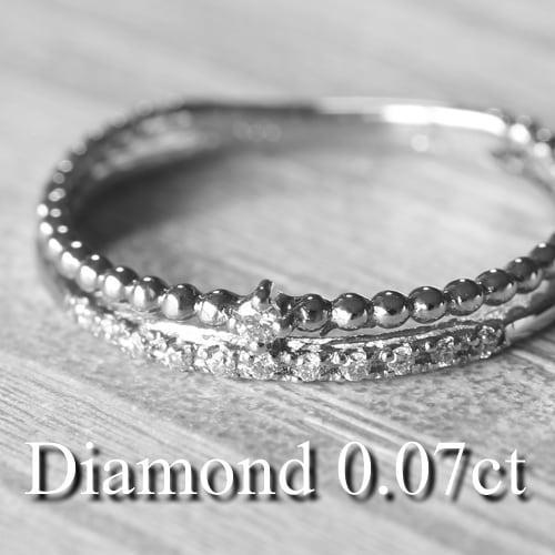 新発売 リング ダイヤモンド リング プラチナ900 ファッションリング 品質保証書 金属アレルギー 日本製 新生活 ギフト, 牛深市 e72ec03e