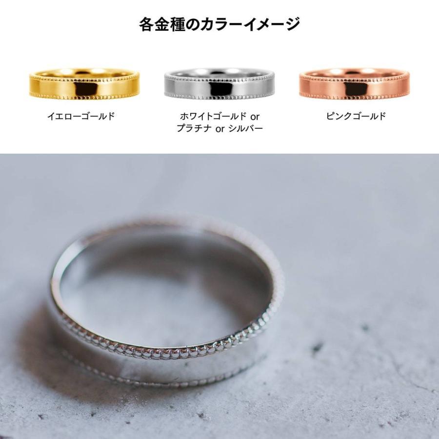 地金 リング シルバー925 真鍮 ファッションリング 品質保証書 金属アレルギー 日本製 ホワイトデー ギフト プレゼント|cococaru|06