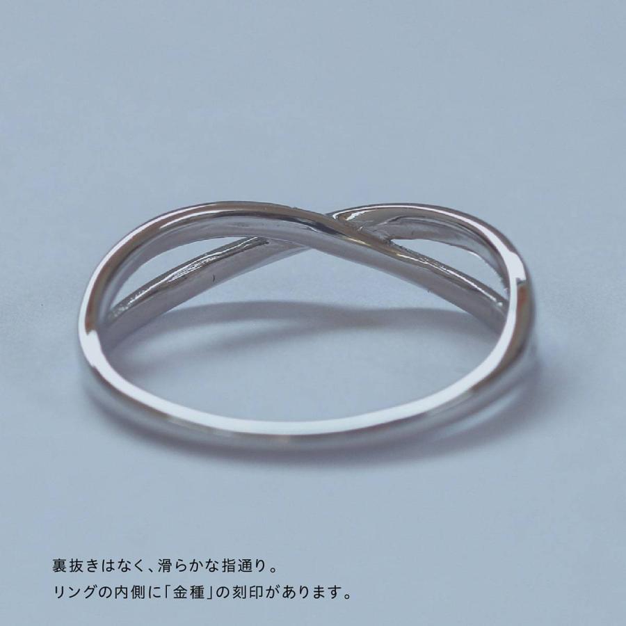 地金 リング シルバー925 ファッションリング 品質保証書 金属アレルギー 日本製 ホワイトデー ギフト プレゼント|cococaru|09