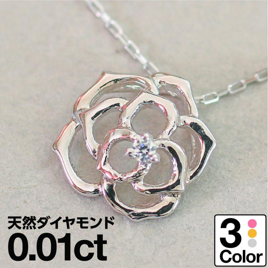 ダイヤモンド ネックレス k18 一粒 イエローゴールド/ホワイトゴールド/ピンクゴールド 品質保証書 天然ダイヤ 日本製 新生活 母の日 ギフト プレゼント|cococaru