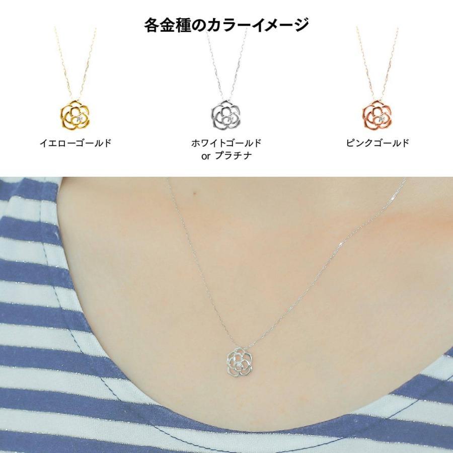 ダイヤモンド ネックレス k18 一粒 イエローゴールド/ホワイトゴールド/ピンクゴールド 品質保証書 天然ダイヤ 日本製 新生活 母の日 ギフト プレゼント|cococaru|06