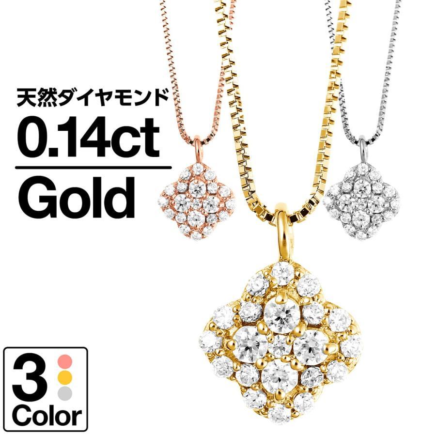 日本に ゴールド ダイヤモンド ネックレス ゴールド k18 ダイヤモンド イエローゴールド/ホワイトゴールド ギフト/ピンクゴールド 品質保証書 金属アレルギー 日本製 新生活 ギフト, セッツシ:23c255cf --- airmodconsu.dominiotemporario.com