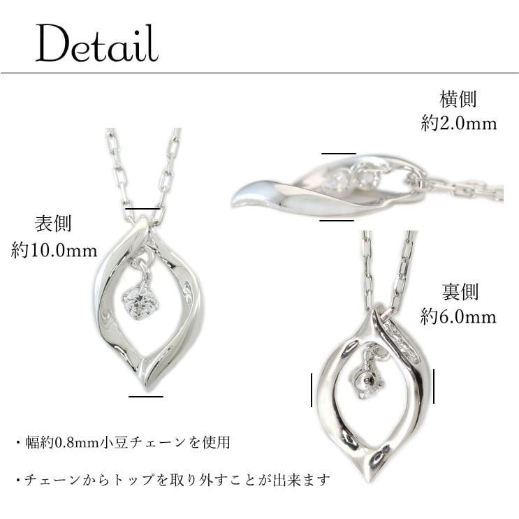 ネックレス ダイヤモンド k18 一粒 イエローゴールド/ホワイトゴールド/ピンクゴールド 品質保証書 天然ダイヤ 日本製 新生活 母の日 ギフト プレゼント cococaru 06