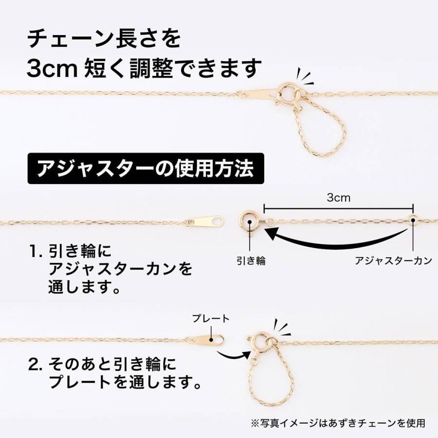 ネックレス k10 一粒 選べるカラーストーン イエローゴールド/ホワイトゴールド/ピンクゴールド 金属アレルギー 日本製 新生活 母の日 ギフト プレゼント|cococaru|13